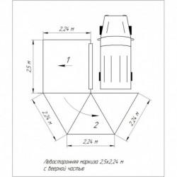 Маркиза автомобильная РИФ комбинированная (прямоугольная с веерной частью) 2,5 м